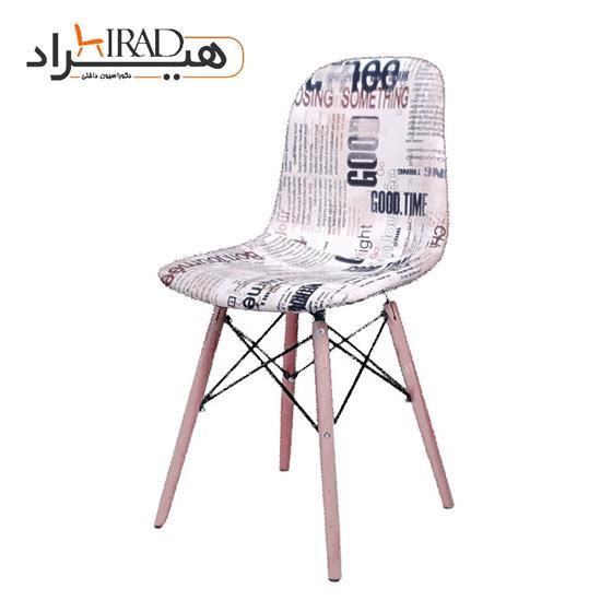 صندلی هیراد مدل S103