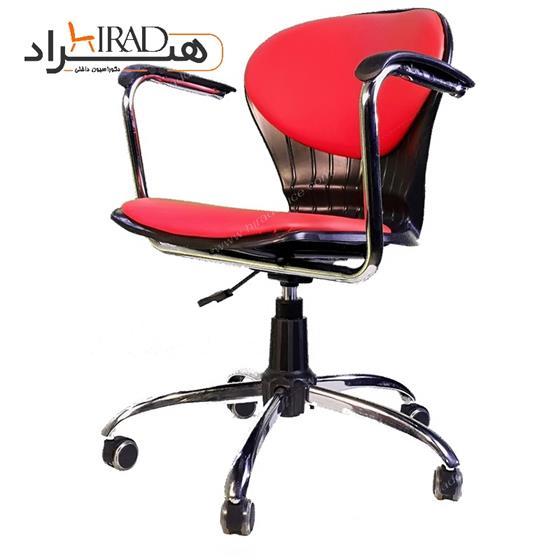 صندلی هیراد مدل S116