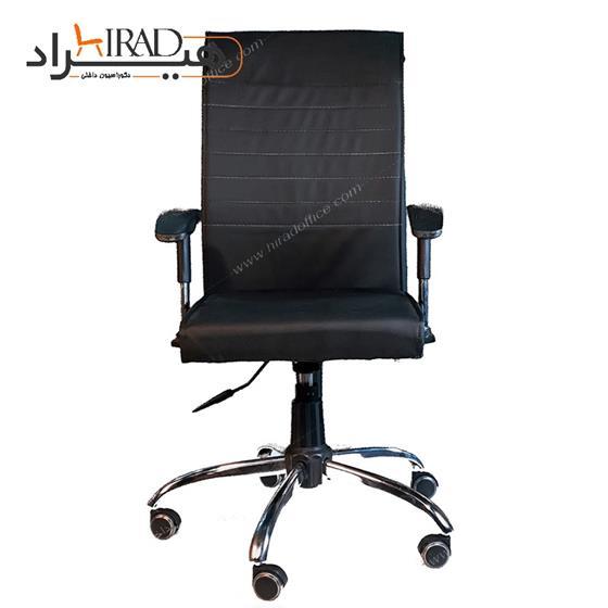 صندلی هیراد مدل S126