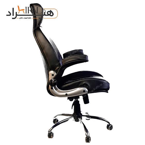 صندلی هیراد مدل S128