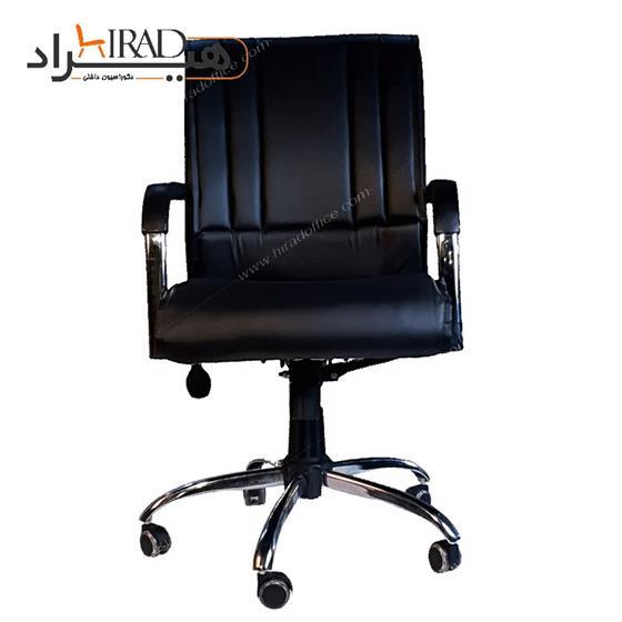 صندلی هیراد مدل S131