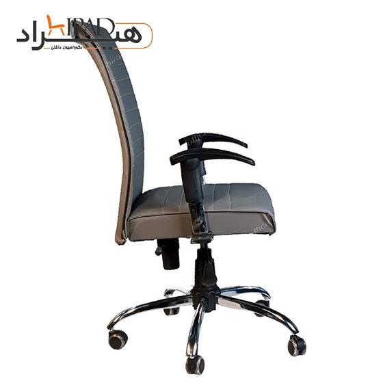 صندلی هیراد مدل S129